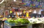 盆栽蔬菜进超市